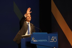 Prime Minister Antonis Samaras addressing an event to mark the 40th anniversary since the founding of his New Democracy party.
