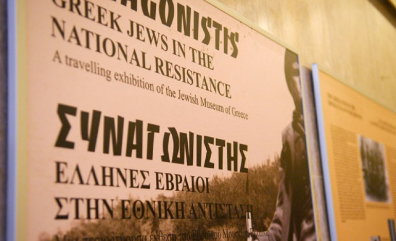 Synagonistis: Exhibit Tells Story of Greek Jews Who Resisted the Nazis