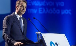 "MITSOTAKIS AT TIF  ""I pledge to do  everything I can  to lead Greece  out of the crisis"""