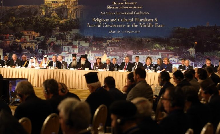"2nd International Conference on ""Religious and Cultural Pluralism and Peaceful Coexistence in the Middle East"