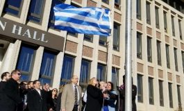 Greek Flag raising ceremony in the Town Hall of Hempstead, NY
