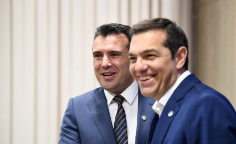 'I see a deal where we only gain things, not give them away,' Tsipras says in ERT interview on FYROM name agreement – THE FULL TEXT OF THE AGREEMENT