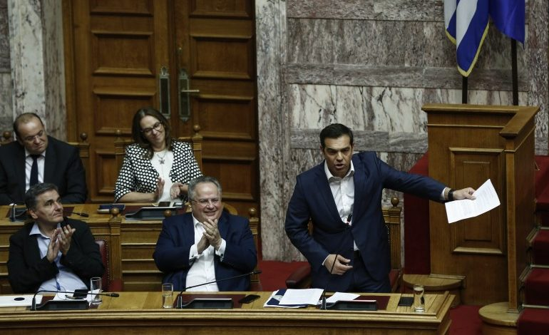 Tsipras: Our plan is to further  strengthen the growth dynamic