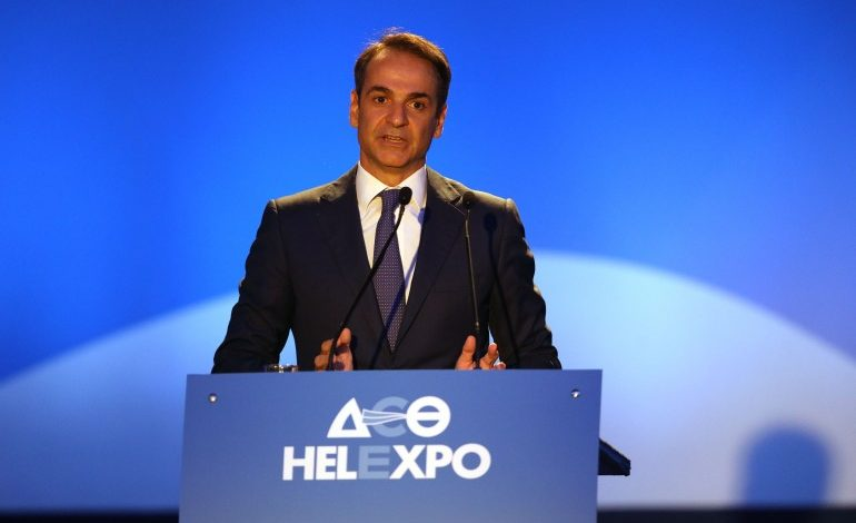 "Press conference at TIF: Mitsotakis promises to forgive long overdue debts, declares reduction on taxes and contributions and shifts position on Skopje accepting a composite name that includes the term ""Macedonia"""