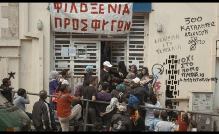 Some Important Films from the 18th Annual NYC Greek Film Festival