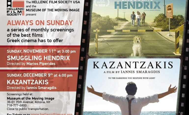 Hellenic Film Society USA Presents the Award-Winning Smuggling Hendrix At Museum of the Moving Image, Sunday, November 11