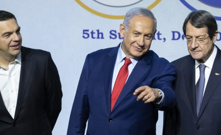 Energy and security at the center of Cyprus, Israel high level summit in the presence of US Secretary of State Mike Pompeo