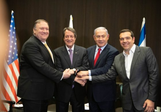 US, Greece, Israel and Cyprus 'key partners' in security and prosperity in Eastern Mediterranean
