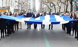 Greek Independence Day Celebrated across the U.S.