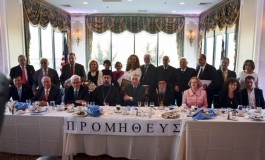 "Greek Teachers Association ""Prometheus"" held a successful 40th Anniversary Luncheon"