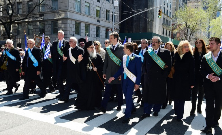 Patriotism and Hellenism at the 2016 New York City Greek Parade