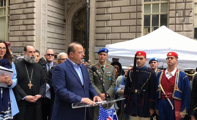 Greek Independence Day Parade in New York City