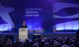 We deserve better, says ND leader Kyriakos Mitsotakis presenting his plan at TIF