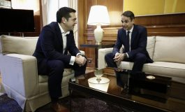 Prime Minister Tsipras briefed political  leaders on talks with FYROM