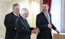 Progress recorded but difficulties  remain in Greece-FYROM talks