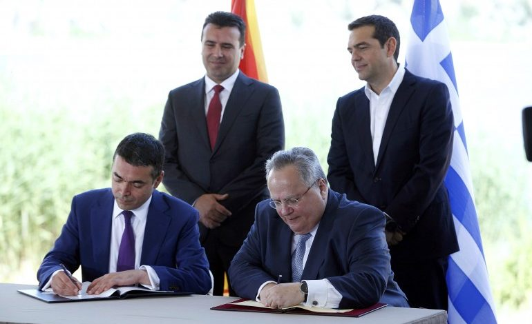 Greece, FYROM sign historic agreement to resolve name dispute