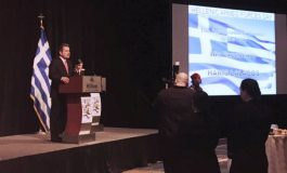 Hellenic Armed Forces  Day reception held  in Washington