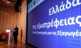 Greek exports rose by 15.7& in 2018