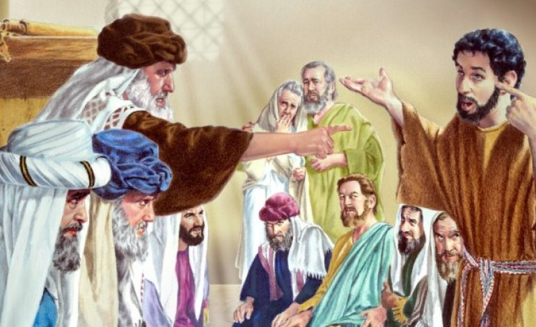 Publican? Pharisee? What are they?