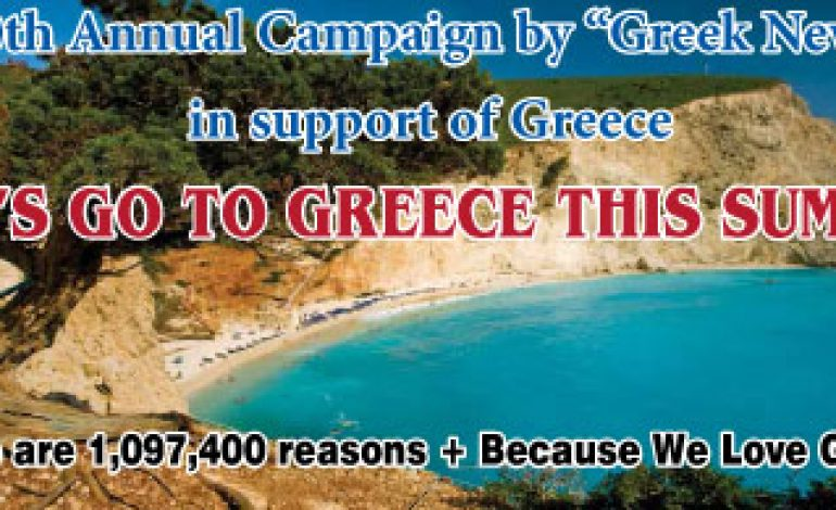 "1,097,400 reasons to  Go to Greece this Summer – 10th Annual Campaign by ""Greek News"""