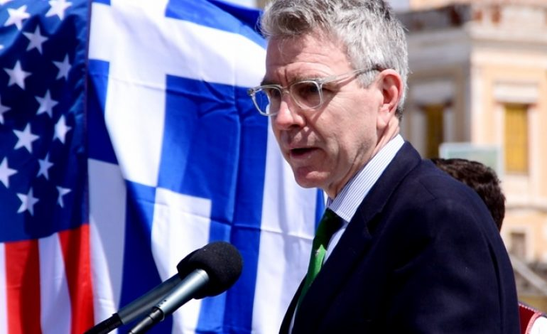 Ambassador Pyatt, and leaders of  AHEPA, AHI and  HALC invite you to visit Greece