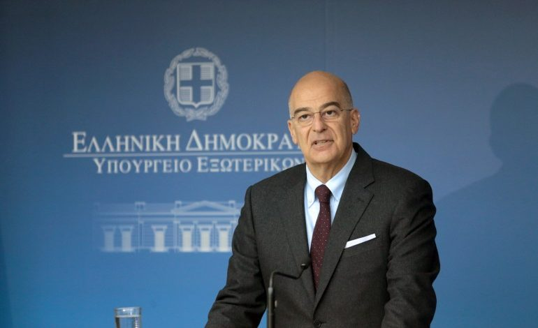 """FM Dendias says """"Greece will  not make any concessions"""""""