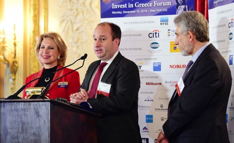 "21st Annual Capital Link Invest in Greece Forum"" – ""Greece is Back"