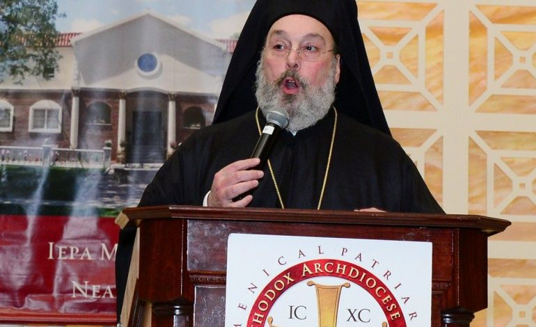 Metropolitan Evangelos of New Jersey calls on parishes to honor the 101st anniversary of the Genocide of  Greeks Pontos
