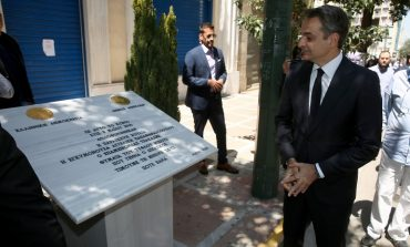 Plaque commemorating victims of Marfin arson unveiled