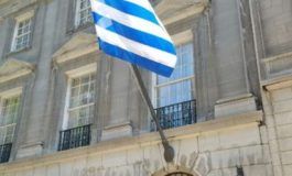 New guidelines for visiting the Consulate General of Greece in New York