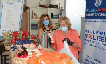 Food Distribution from the Hellenic Relief Foundation