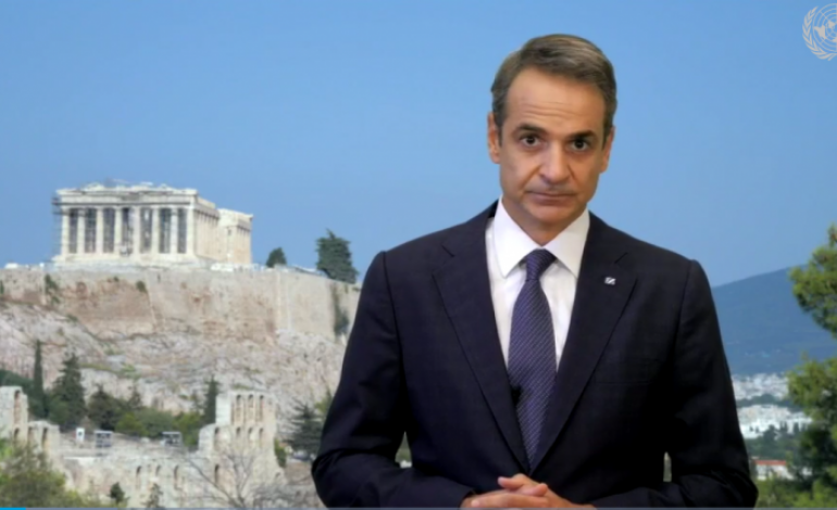 Prime Minister Mitsotakis omitted Cyprus from his UN address