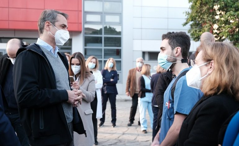 More than 100 people die from Covid-19 daily in Greece; Mitsotakis visits Thessaloniki, Tsipras goes to Drama