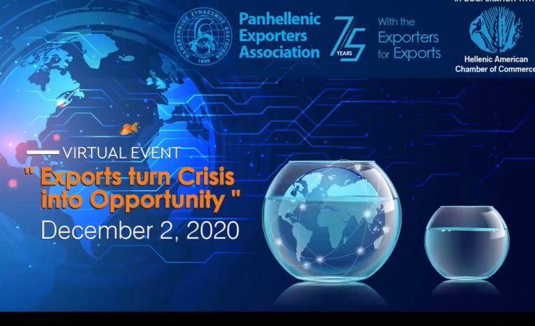 """""""Exports turn Crisis  into Opportunity""""  virtual Forum by the Hellenic-American Chamber of Commerce"""