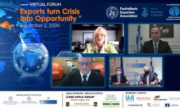 Virtual Forum by the Hellenic American Chamber of Commerce of New York  and the Panhellenic Exporters Association