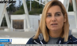 Olympic Medallist Sophia Bekatorou accuses Hellenic Sailing Federation VP for sexual assault