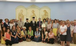 The Hellenic Initiative Supports Galilee Palliative Care Center with a $15,000 Grant