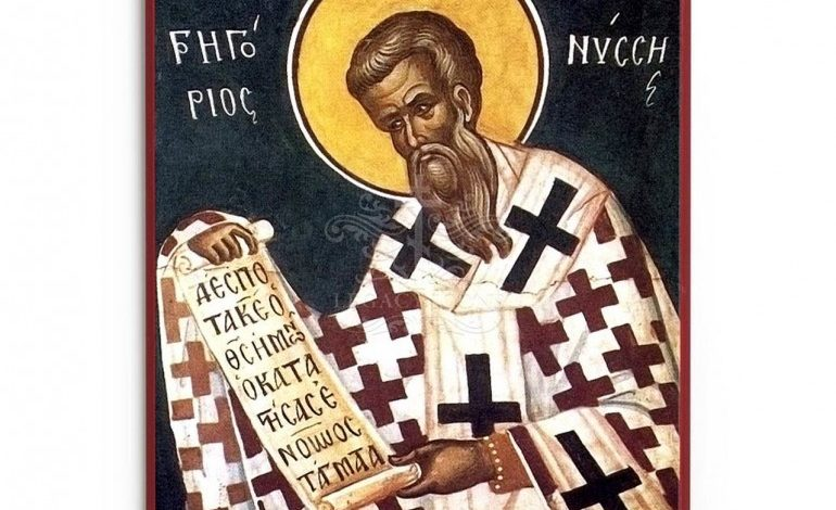 Gregory of Nyssa: The Father of Fathers, By John Athanasatos