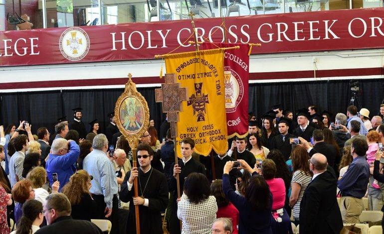 Holy Cross – Hellenic College full accreditation reaffirmed