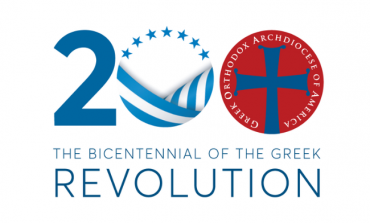Greek Orthodox Archdiocese to Celebrate the Greek Revolution Bicentennial