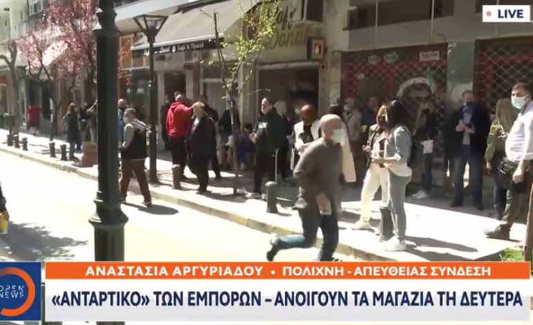 Thessaloniki, Achaia and Kozani Business Owners Furious over New Lockdown