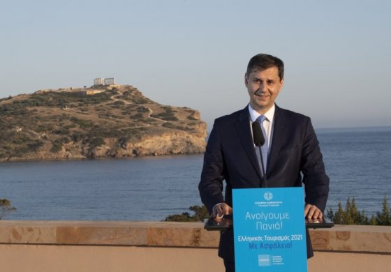 Theoharis: Everything will go well this year - Greece is officially open to international visitors, hopping to gain have the revenues of 2019