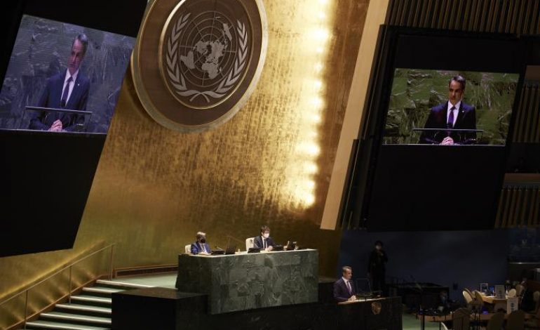 PM Mitsotakis at UN General Assembly: Greece will never give up effort of finding ways to collaborate with Turkey
